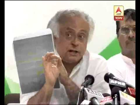 Jairam Ramesh's  further allegation over BJP