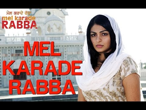 Mel Karade Rabba - Title Song - Full Song - Jimmy Shergill & Neeru Bajwa
