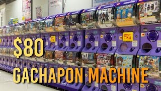 You can now BUY a GACHAPON MACHINE! - TRENDING IN JAPAN