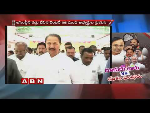 D Srinivas Likely To join Congress Party | ABN Telugu