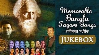 Memorable Bangla Tagore Songs - রবীন্দ্র সংগীত | Hit Bengali Songs