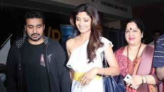 Shilpa Shetty Host Sniff Movie Special Screening | Sachin Tendulkar, Amole Gupte | Uncut Video
