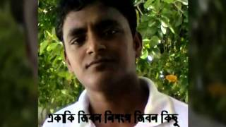 Bangla songs by yousof.ran