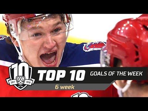 17/18 KHL Top 10 Goals for Week 6