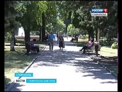 Как Ставрополь стал лучшим городом России