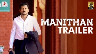 Manithan - Official Trailer