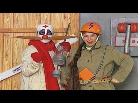 Fool's Village. Inspectors / Деревня Дураков. Инспектора