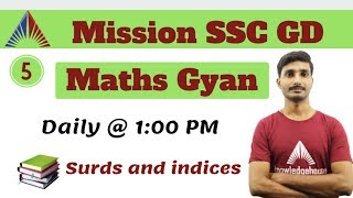 1:00 PM - Mission SSC GD Live Class 2018 - Maths By Vipin Sir -  Surds and indices