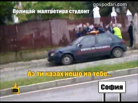 GOSPODARI NA EFIRA 19.05.2014 / ГОСПОДАРИ НА ЕФИРА - Полицаи малтретират студент