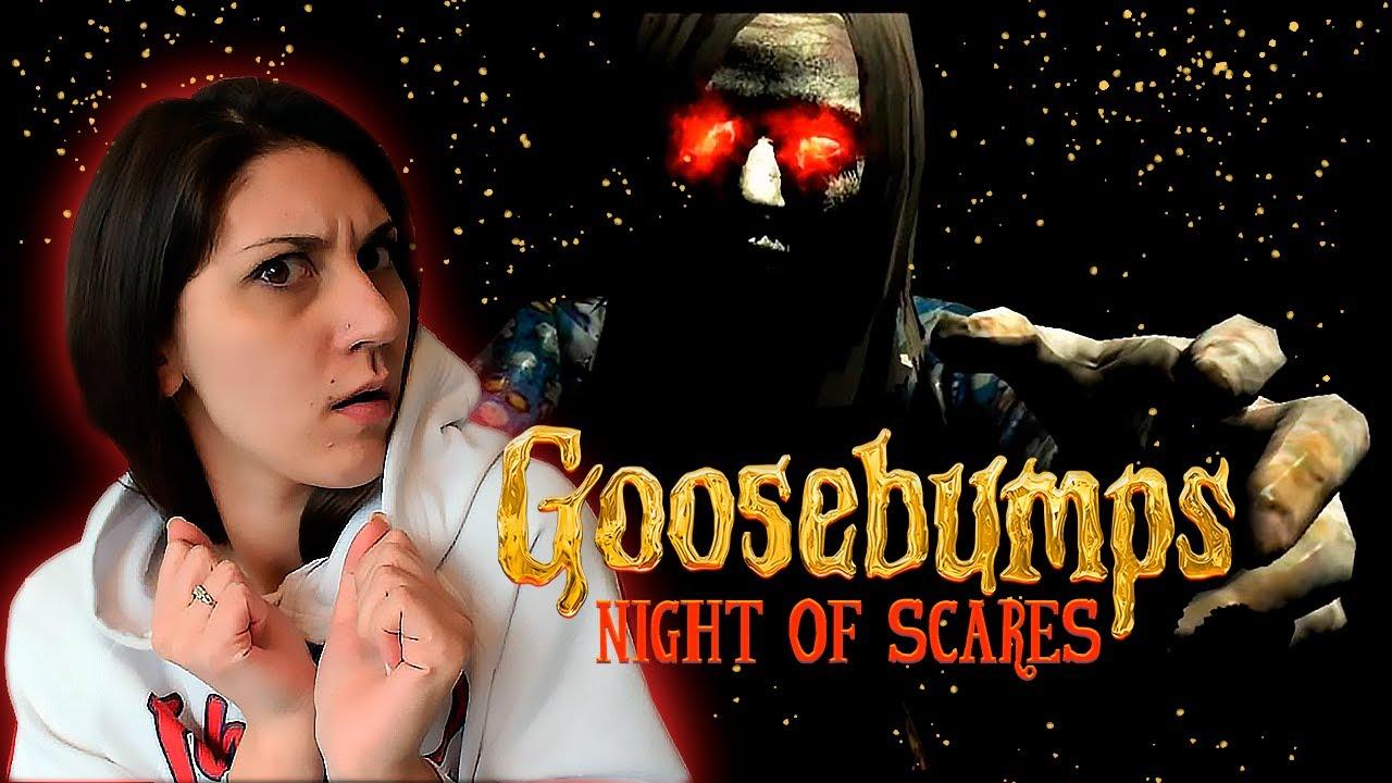 МУЛЬТЯШНЫЙ СТРЁМ! Ужастик Goosebumps Night of Scares прохождение