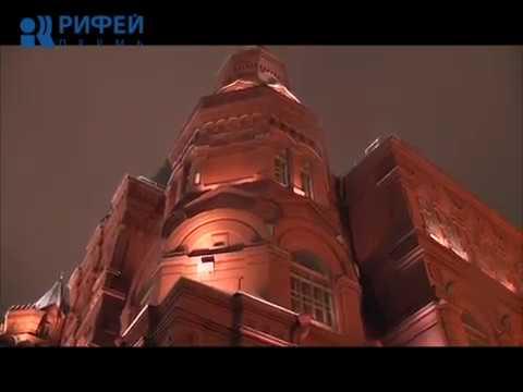Привет Пермь! Москва
