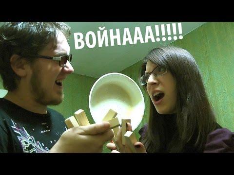 ШОК! Нифедов и Белка выясняют отношения!!!!