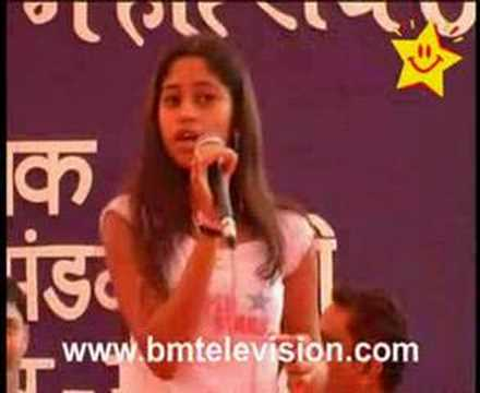Konkani Bhasha Mandal's 12th Goa Yuva Mahotsav video