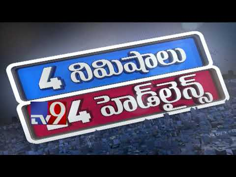 4 Minutes 24 Headlines || Trending News || 29-07- 2018 - TV9