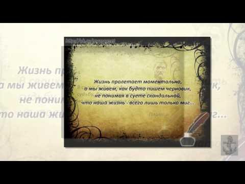 Цитаты из классиков поздравления