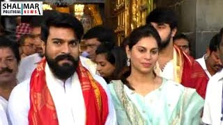Mega Power Star Ram Charan Visits Tirumala With His Wife Upasana || Shalimar Political News