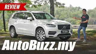 Volvo XC90 T5 7-seater SUV review - AutoBuzz.my