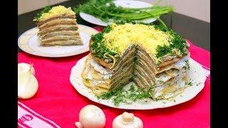 Нежнейший  Блинно-печеночный торт с грибами.#торт #печень #блины  Домашний ресторан®