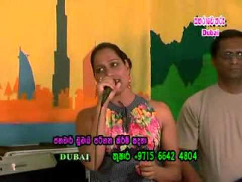 Ye Ye Kathrina - Saharawe Tharu- Sri Tv Dubai 17-12-2010 video