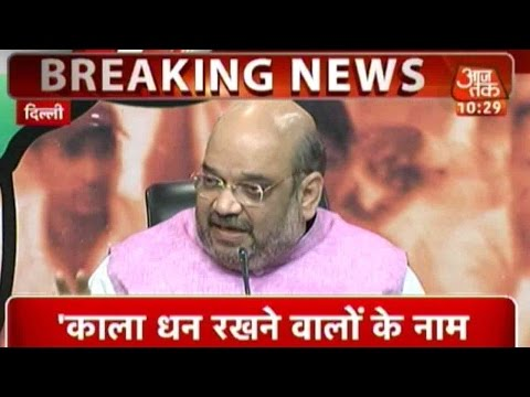 Amit Shah's Press Conference At End Of Modi Government's First Year In Power (Pt 1)