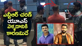 Reasons Behind JR NTR and Ram Charan Going To US | Jr NTR Ram Charan Rajamouli movie