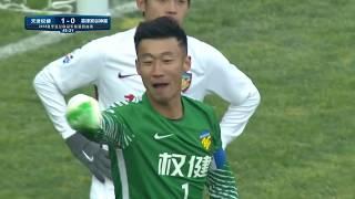 2018 AFC CL Qualifying 3  Tianjin QuanJian vs Ceres FC