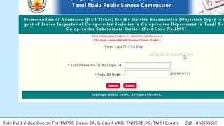 Junior Inspector Hall Ticket – TNPSC Admit card For Cooperative Society Exam