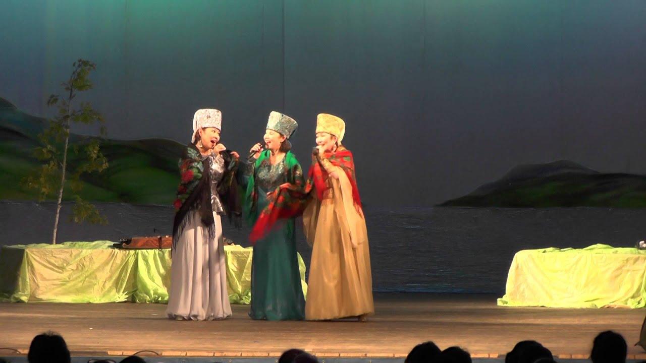 В концерте уча хакасская песня, хакасская музыка, ираида ахпашева, мария янгулова, арыштаева людмила