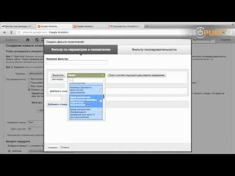Настройка кампании ремаркетинга в Google AdWords - интернет маркетинг обучение 2015