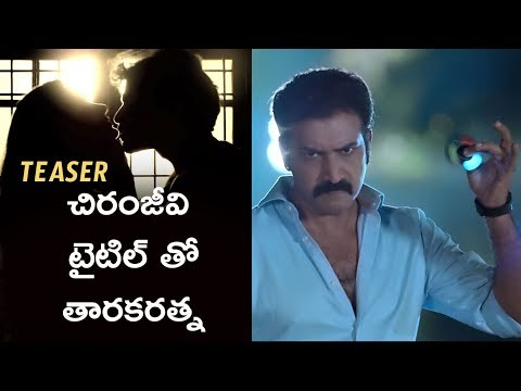 Chiranjeevi title for Taraka Ratna | Movie Teaser | Latest Telugu movies 2019