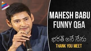 Mahesh Babu Funny QandA with Media | Bharat Ane Nenu Thank You Meet | Kiara Advani | Koratala Siva