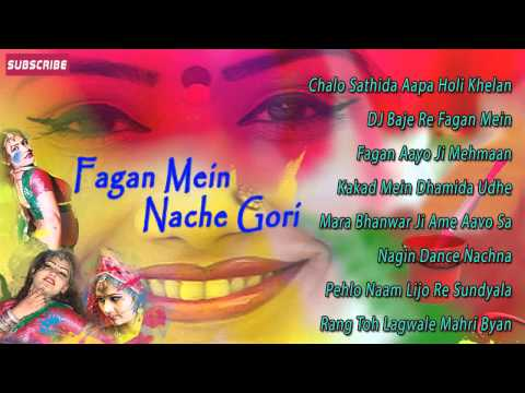 Fagan Me Nache Gori | Fagan New Songs 2014-2015 | Rajasthani Holi Songs | Audio Jukebox video