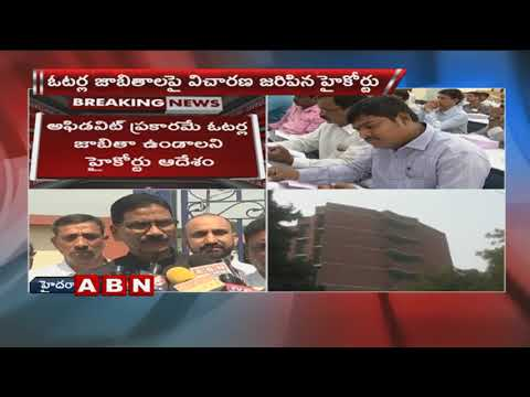 High court Hearing on petition against irregularities in Telangana voters list