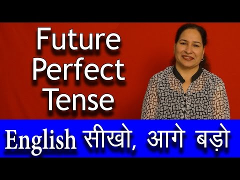 Future Perfect Tense | Tenses in English Grammar with examples in Hindi | Part-9