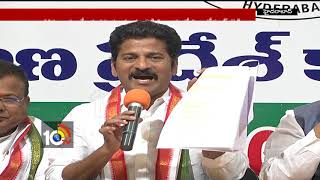 Congress Leader Revanth Reddy Press Meet | Revanth Slams On CM KCR