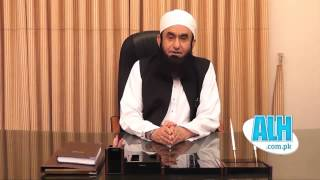 moulana tariq jameel About Our Website from ALH.COM.PK on Vimeo