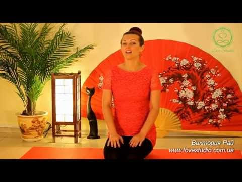 интимная гимнастика для женщин тайланд-тя1