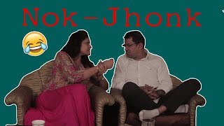 Nok-Jhonk | Husband Wife Comedy Funny Video | Oye Siyappa |