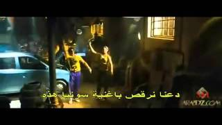 -Dance Pe Chance R N B D J SM arabdz AR SUB-‏ - YouTube.flv