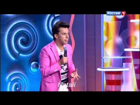 Юморина  -  М Галкин 22.05.2015