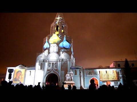 световое шоу москва 2017 — Gamezone96