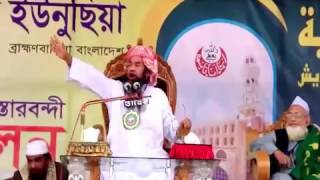 bangla new waz allama imran mazhari