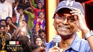ARM IN THE HOUSE! AR Murugadoss Entry at Galatta Debut Awards 2018