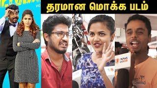 தரமான மொக்க படம் | Mr Local Public Review | Mr Local Review | Mr Local Movie Review Sivakarthikeyan