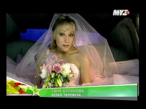 Татьяна Буланова Белая черёмуха retronew
