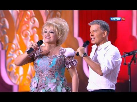 Надежда Кадышева и Олег Газманов - Есаул