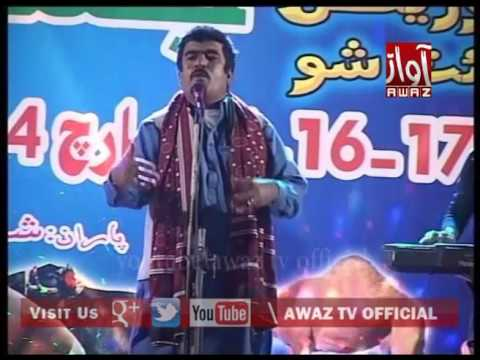 Ghungroo گھنگرو VIP Sound Effects for Mouth By Qadir Bux Mitho Awaz Tv