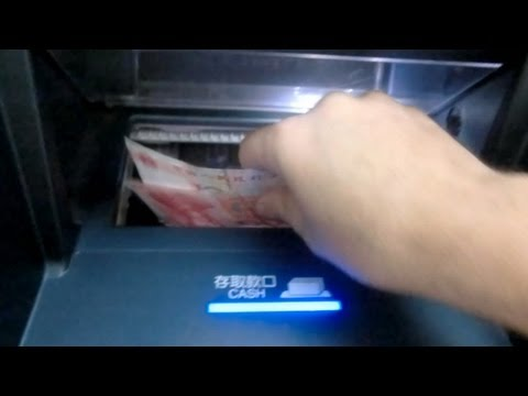China, How it is - Banks and ATMs