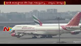 Air Passenger Traffic Increasing Day by Day In Tirupati Airport | NTV