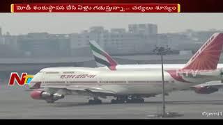 Air Passenger Traffic Increasing Day by Day In Tirupati Airport - NTV - netivaarthalu.com